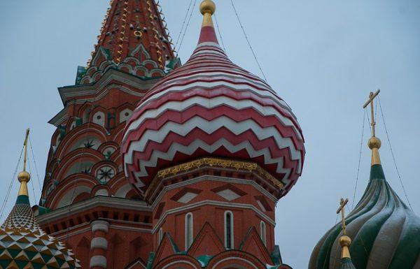 מלונות מומלצים במוסקבה